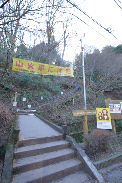 いくつかある登山路のなかから、上級者向けの「稲毛山登山路」を選びました。