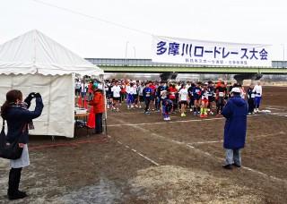 多摩川ロードレース大会(2015.2)