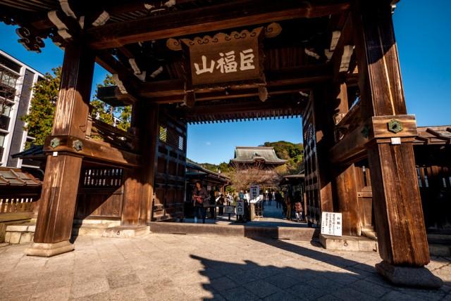 建長寺の門