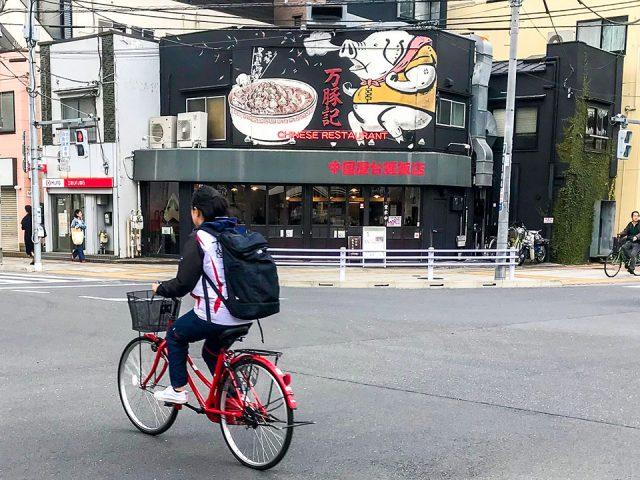 中国屋台飲食店「万豚記」