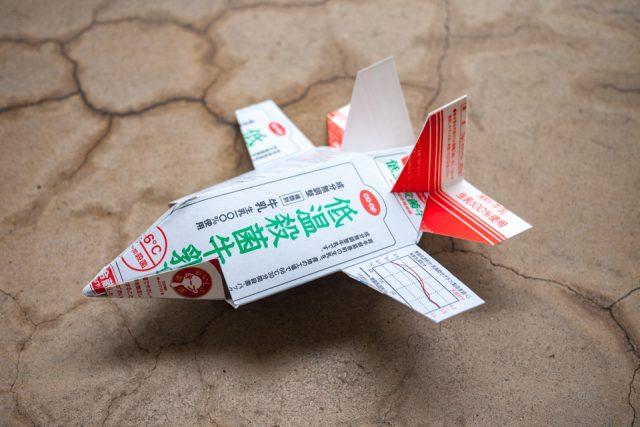 牛乳パック工作で作ったF35戦闘機