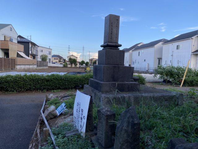 国立市立国立第七小学校裏のお墓