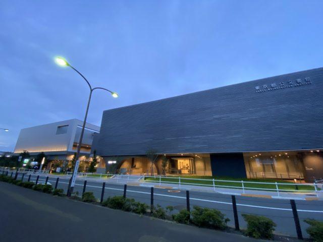 東京都公文書館