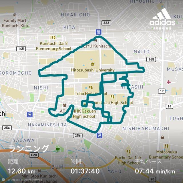 adidasランニングのルート画像