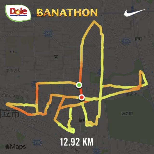 Nike Run Clubのバナソンのお絵かきラン