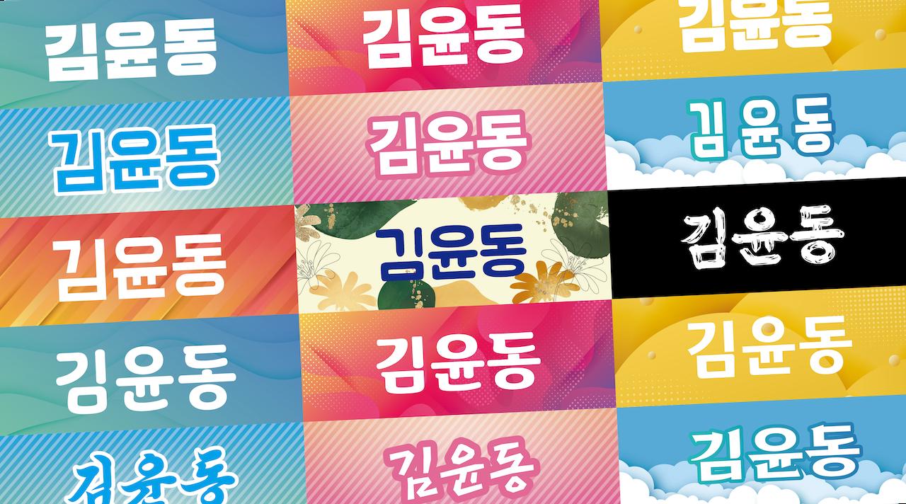 K-POPのスローガン
