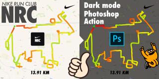 NRCルートを一発でダークモード化するPhotoshopアクション